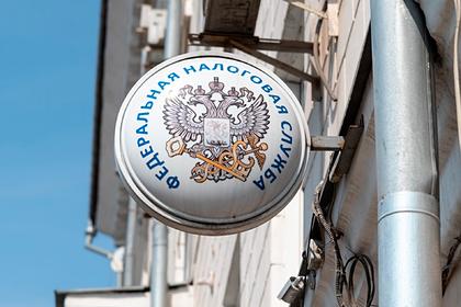 Снижение налогов в России задумали совместить с ростом цен