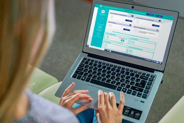 Москвичи получат доступ к электронной медкарте в мобильном приложении