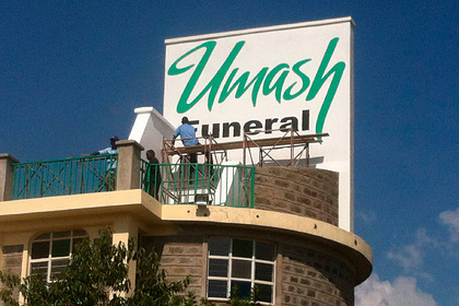 Распря между женами девять месяцев мешала похоронить миллионера-двоеженца