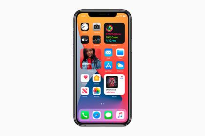 Взломана защита iOS14