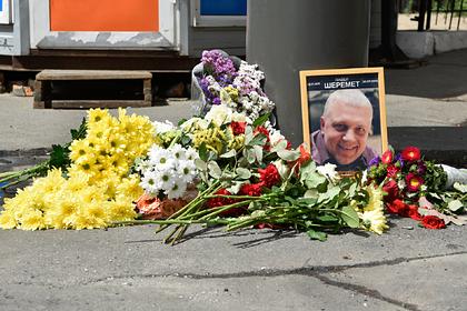 Убийство Шеремета объяснили патриотическими мотивами