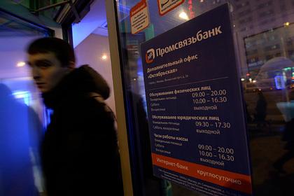 ПСБ и Минэкономразвития увеличат лимиты на кредитование МСБ
