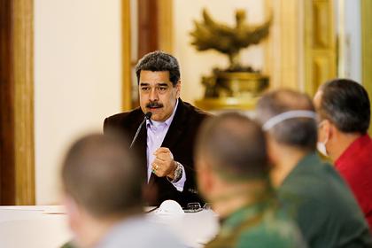 Мадуро отреагировал на возможность встречи с Трампом