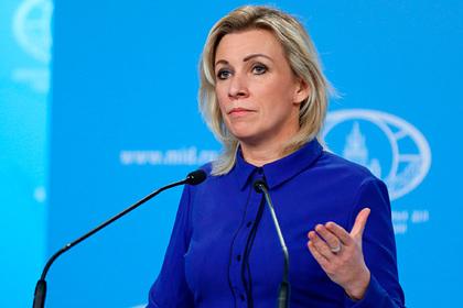 Захарова посоветовала Украине «экономить на бумаге» после протеста из-за парадов