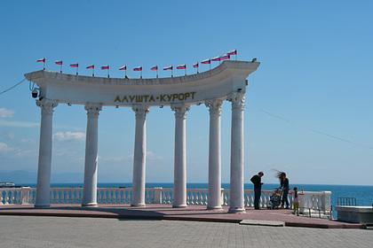 Состоятельные россияне потянулись в Крым