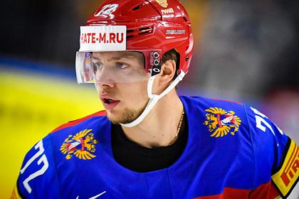Панарин раскритиковал НХЛ