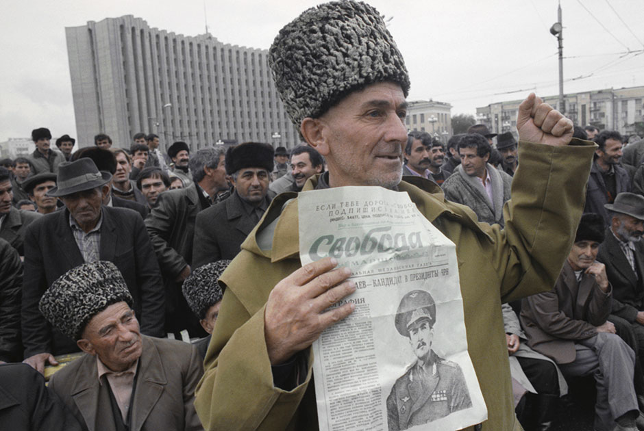 Митинг за независимость Чечни, Грозный, 1 ноября 1991 года