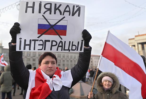 Протесты против интеграции с Россией, декабрь 2019 года