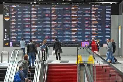 Опубликован список ограничений по въезду в зарубежные страны