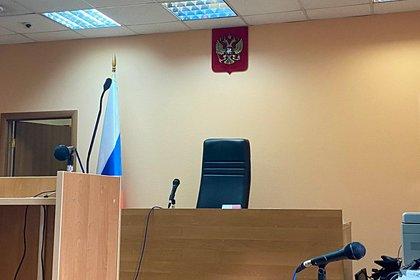 Бывший редактор российского издания пойдет под суд за изнасилование коллеги