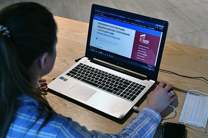 Систему электронного голосования по Конституции попытались атаковать