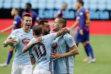 Капитан «Сельты» раскритиковал игру Смолова в матче с «Барселоной»