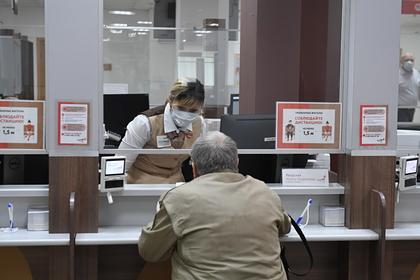 Россиянам захотели разрешить жаловаться в органы власти через «Госуслуги»