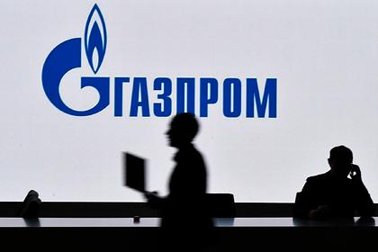 Bank of America проанализировал «трудное» положение «Газпрома»