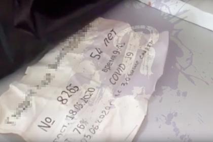 Главврач прокомментировал мешки для трупов возле больницы в Коммунарке