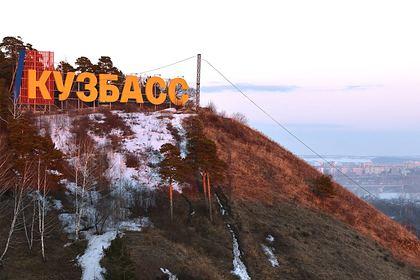 Города Кузбасса обзаведутся цифровыми двойниками