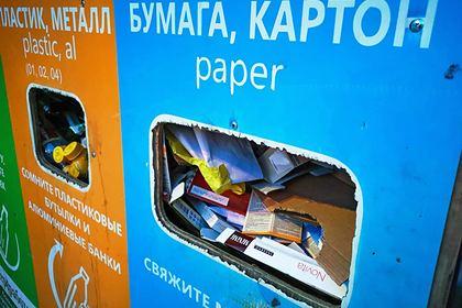 На российских предприятиях стартовали образовательные программы для работников