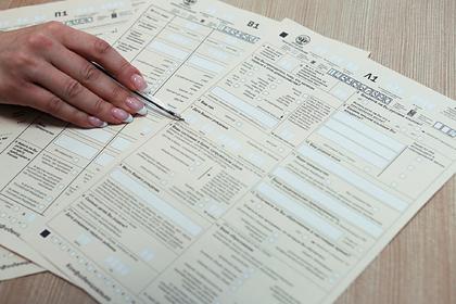 Названы новые сроки всероссийской переписи населения