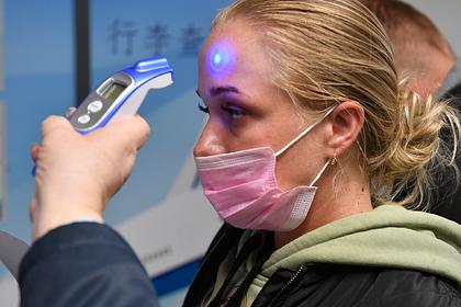 Раскрыта опасность измерения температуры при проверке на коронавирус
