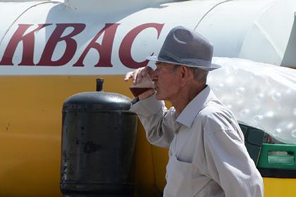Экспертный совет Всероссийского союза потребителей «Росконтроль» провел исследование кваса и назвал самый вкусный напиток.