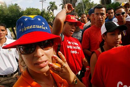 Венесуэла назвала санкции ЕС ностальгией по колониализму