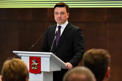 Воробьев дал поручение в рамках восстановления экономики региона после пандемии