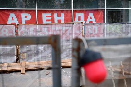 России предрекли дефицит мест для работы