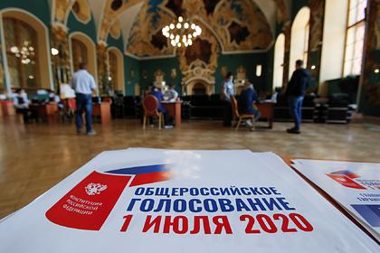 Почти 50 миллионов россиян проголосовали по поправкам к Конституции
