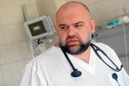 Главврач объяснил найденные мешки для трупов у больницы в Коммунарке