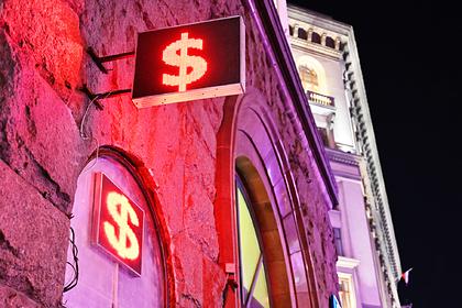 Курс доллара взлетел выше 71 рубля
