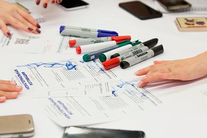 Предприятия Нижегородской области начали обучение сотрудников для нацпроектов