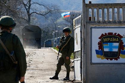 Украина откажется принять «компенсацию» от России за Крым