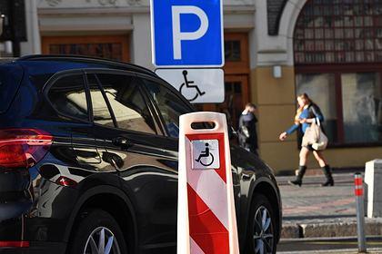 В России изменились правила парковки