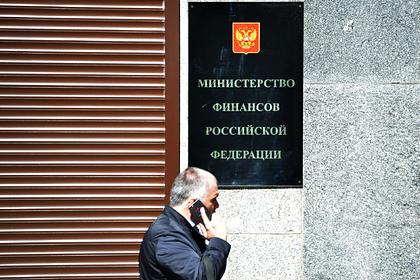 Россия займет триллион рублей