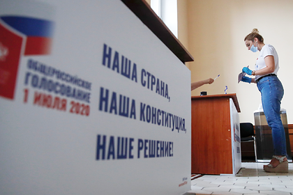В России начался финальный этап голосования по Конституции