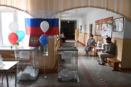 Ход голосования по Конституции оценили