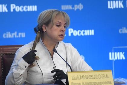 В ЦИК России заявили о готовящихся провокациях на голосовании по поправкам