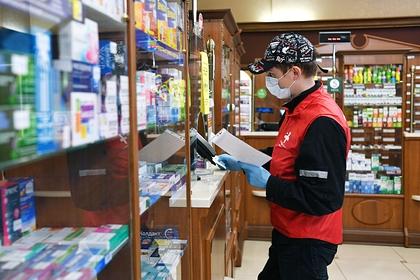 В России в последний момент предложили послабления для маркировки лекарств