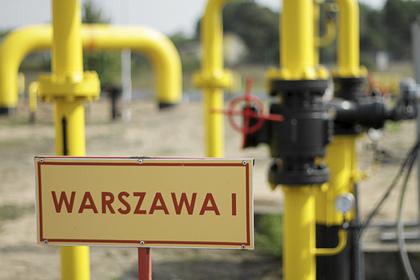 «Газпром» вернул Польше 1 606 345 733 доллара и 80 центов