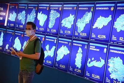 Опубликованы данные по явке на голосовании по Конституции в Москве