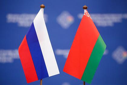 Белоруссия раскрыла детали плана интеграции с Россией