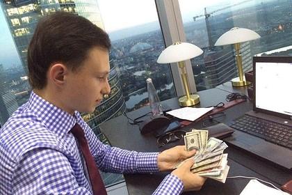 В российском городе вынесли приговор фейковому миллионеру из Instagram