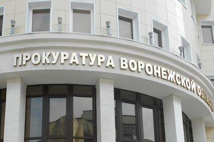 Дело об изнасиловании и убийстве пожилой россиянки передали в суд через 13 лет