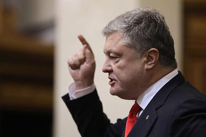Программу на украинском ТВ закрыли после сюжета о Порошенко и Байдене