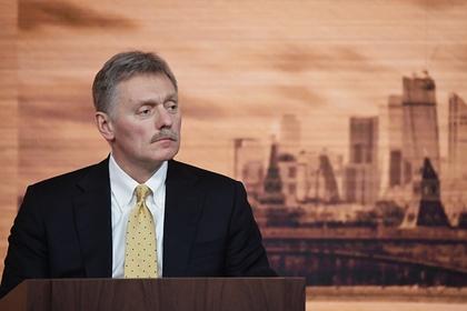 Кремль оценил проект санкций США против России за «сговор» с талибами