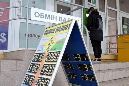 Глава Нацбанка Украины подал в отставку из-за политического давления