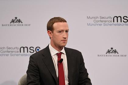Цукерберг согласился на переговоры с активистами после рекламного бойкота