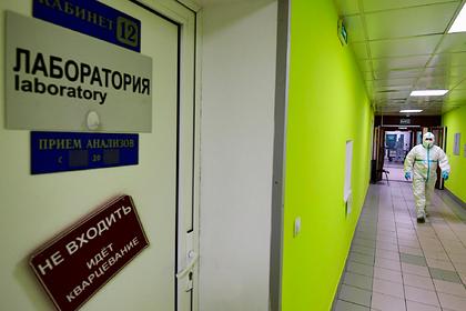 В России за сутки выявили 6760 случаев заражения коронавирусом
