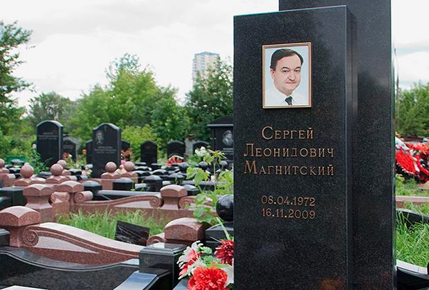 Надгробие на могиле Сергея Магнитского