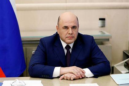 В России объявили об усилении ответственности чиновников после голосования